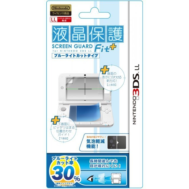 Screen Guard Fit for 3DS LL (Blue Light Cut Type)