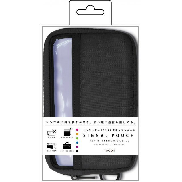 Signal Pouch for 3DS LL (Black)