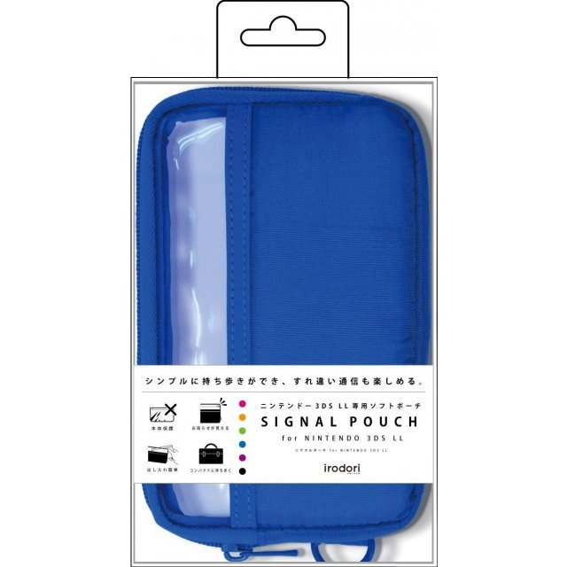 Signal Pouch for 3DS LL (Blue)