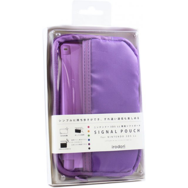 Signal Pouch for 3DS LL (Purple)