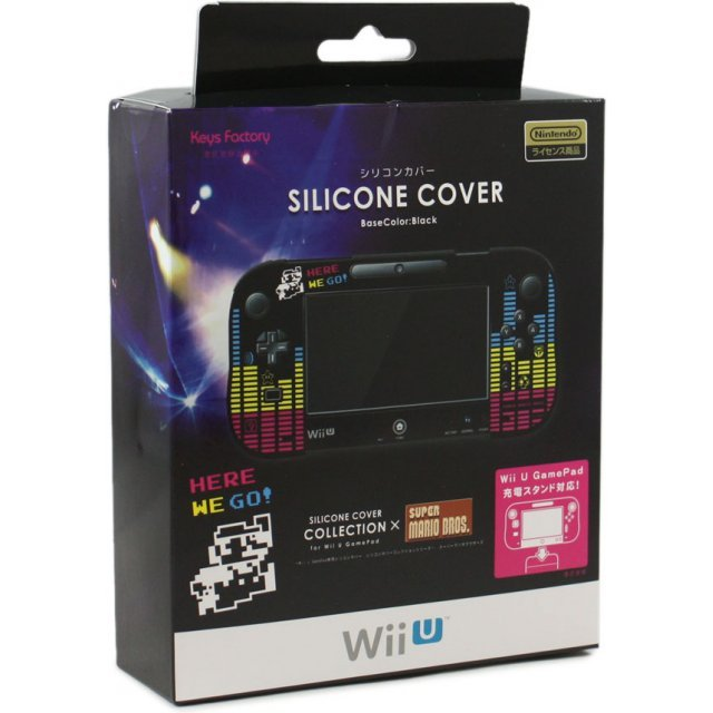 Silicon Cover Collection for Wii U GamePad (Type B)