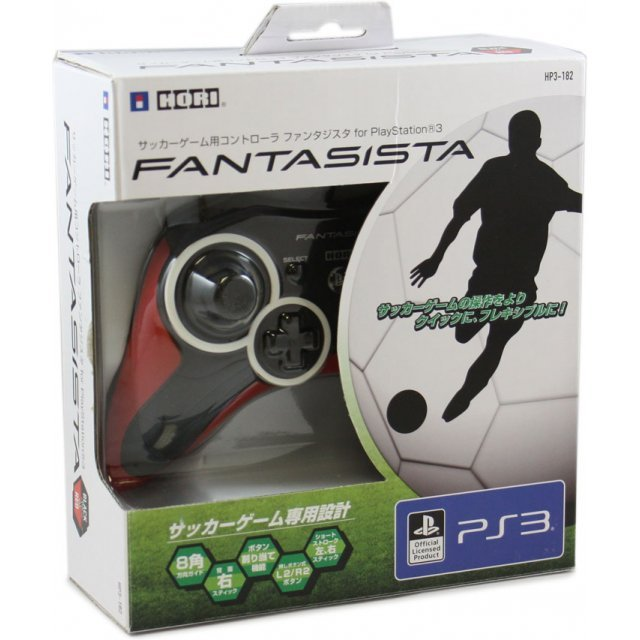Soccer Game Controller Fantasista for PlayStation 3 (Black)