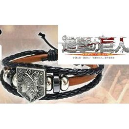 Attack on Titan PU Leather Bracelet: Wall Maria Brown