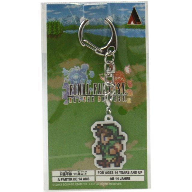 Square Enix Final Fantasy All the Bravest Metal Key Chain: Thief
