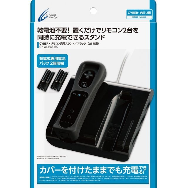 Wii Remote Controller Charge Stand (Black)