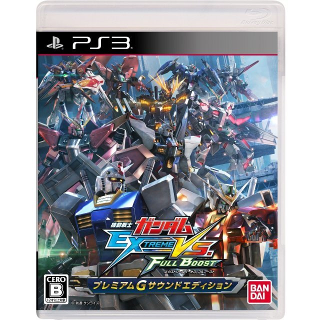 Mobile Suit Gundam Extreme VS. Full Boost [Premium G Sound Edition]
