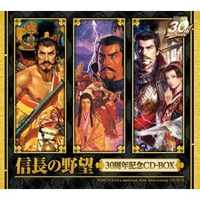 Nobunaga No Yabo - 30 Shunen Kinen Cd Box [Limited Release]