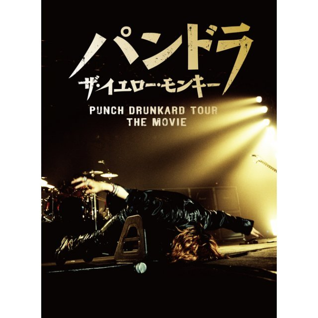 Pandora The Yellow Monkey Punch Drunkard Tour The Movie [Limited Edition]