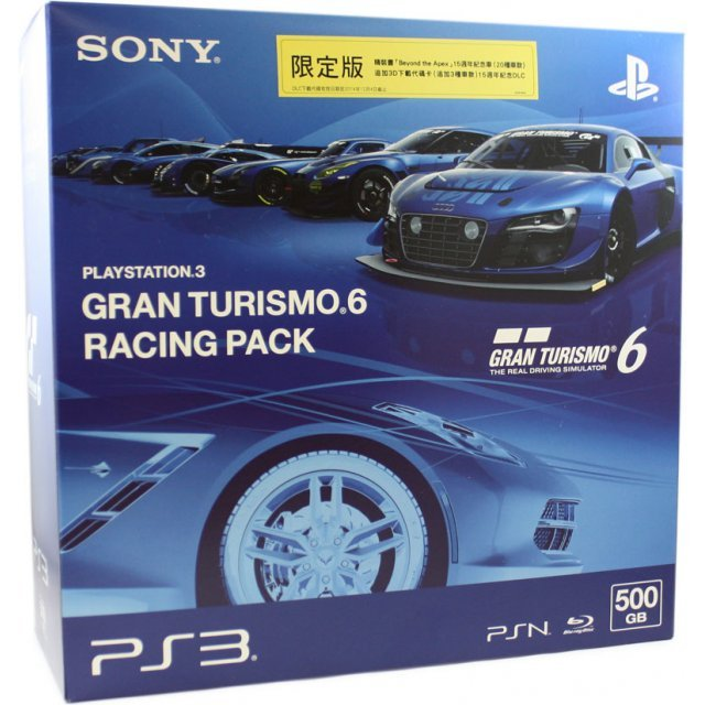 PlayStation 3 Slim White Console - Gran Turismo 6 Racing Pack (15th Anniversary Edition + Chinese Booklet)
