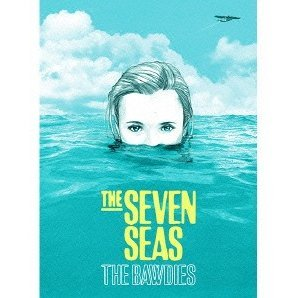 Seven Seas [CD+Book Limited Edition]
