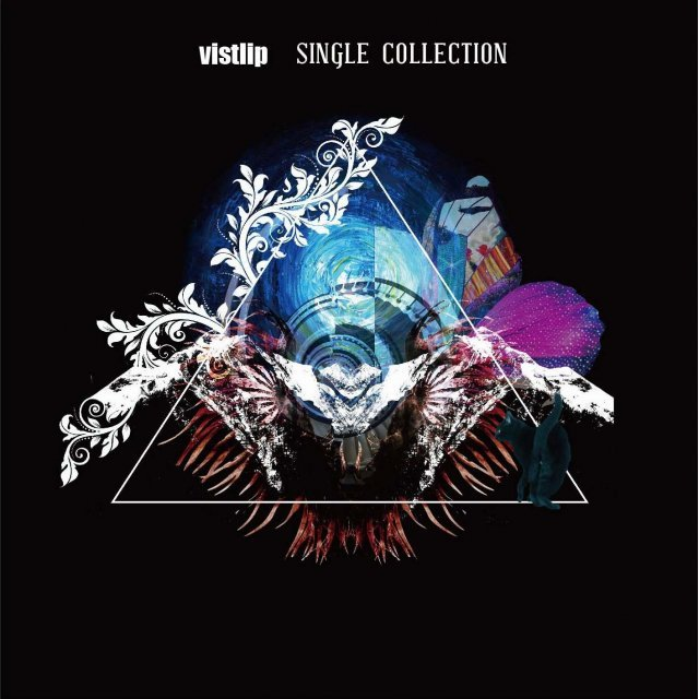 Single Collection - Vister [CD+DVD]