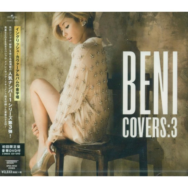 Covers 3 [CD+DVD Limited Edition]