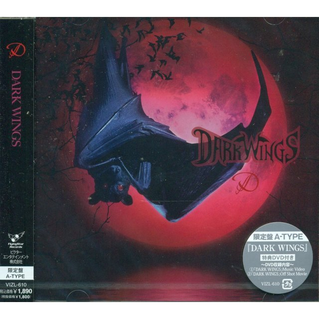 Dark Wings [CD+DVD Limited Edition Type A]