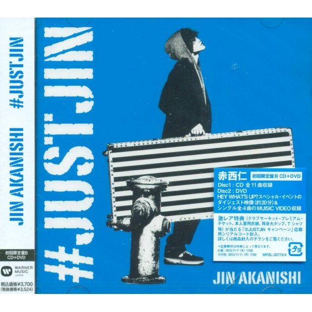 #Justjin [CD+DVD Limited Edition Type B]