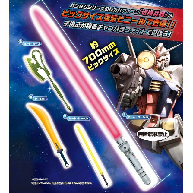 Mobile Suit Gundam: Air Gundam Weapons (Random Single)