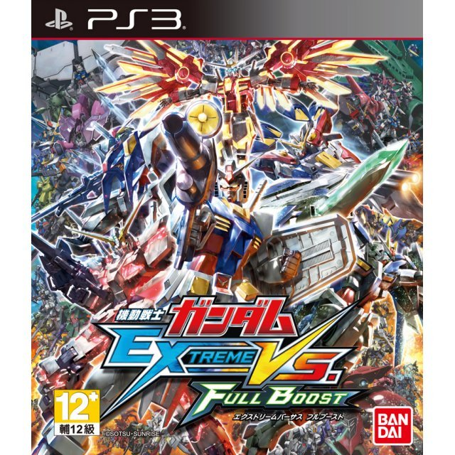 Mobile Suit Gundam Extreme VS. Full Boost (Japanese)
