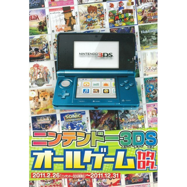 Nintendo 3DS All Game Catalog