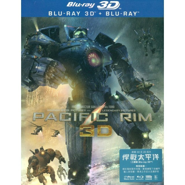 Pacific Rim [3D+2D Three-Disc Edition]