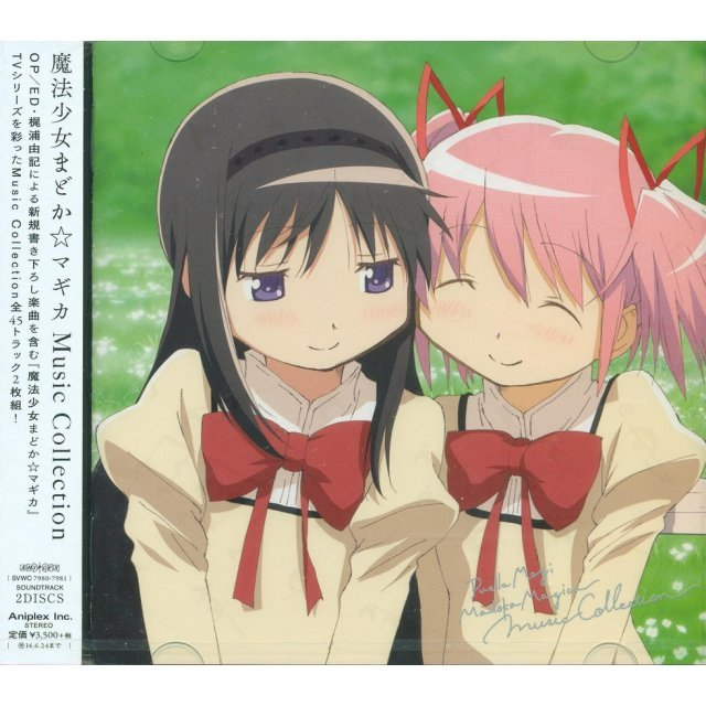 Puella Magi Madoka Magica Music Collection
