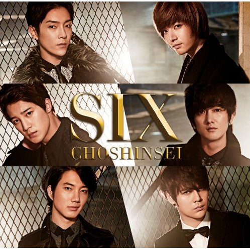Six [Limited Edition]