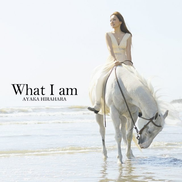 What I Am [CD+DVD Limited Edition]