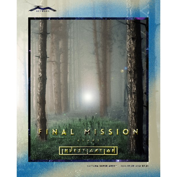 Final Mission - Start Investigation