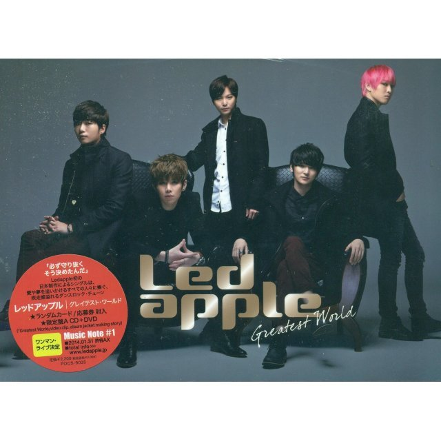 Greatest World [CD+DVD Limited Edition Type A]