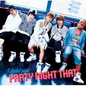 Party Right That [Type E]