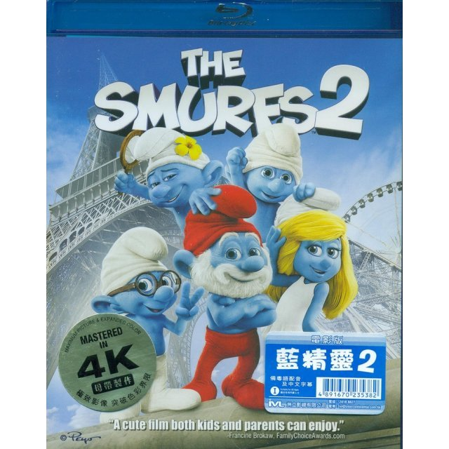The Smurfs 2 2D [Mastered in 4K]