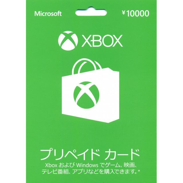 Xbox Live Points | Xbox Live Gold Memberships