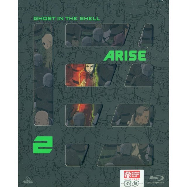 Ghost In The Shell: Arise 2