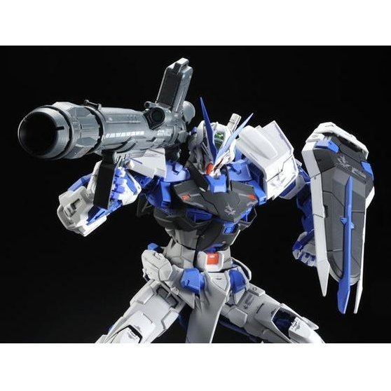 Gundam 1/60 Scale Plastic Model Kit: Astray Blue Frame (PG)
