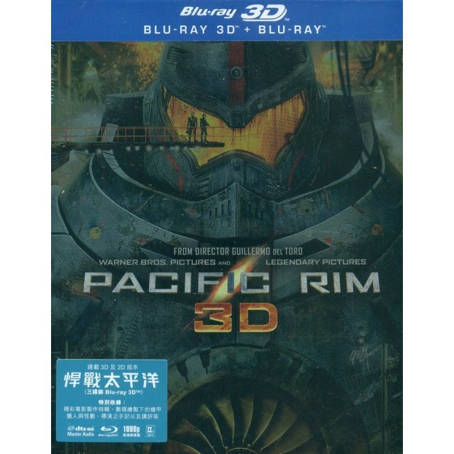Pacific Rim [3D+2D Three-Disc Steelbook Limited Edition]