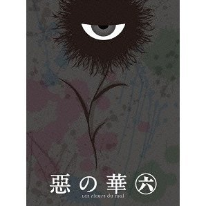 Aku No Hana / The Flowers Of Evil Vol.6