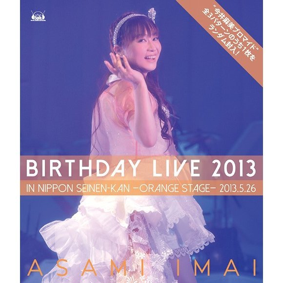 Birthday Live 2013 In Nihon Seinenkan - Orange Stage