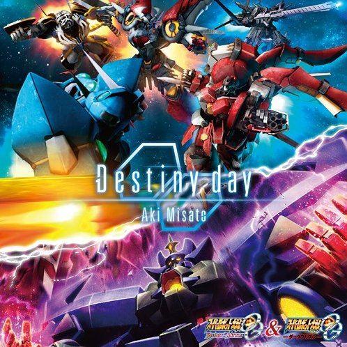 Destiny Day (Super Robot Taisen Og Infinite Battle Outro Theme)