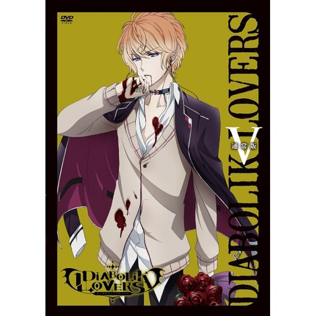 Diabolik Lovers Vol.5