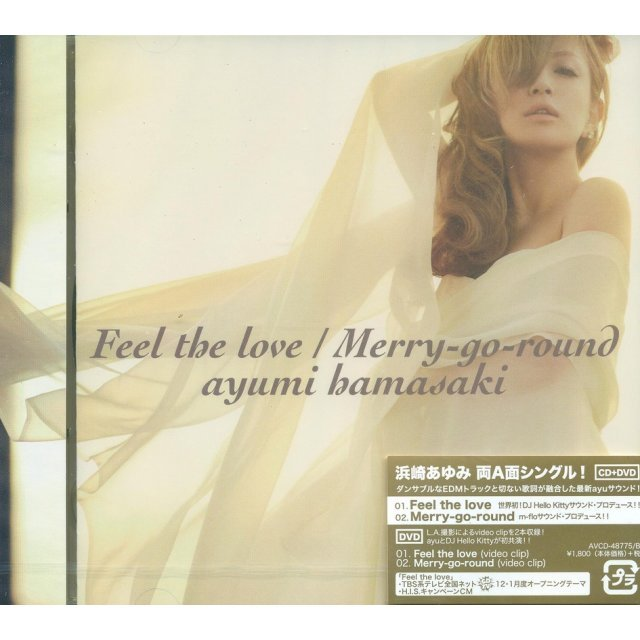 Feel The Love / Merry-go-round [CD+DVD Limited Edition]