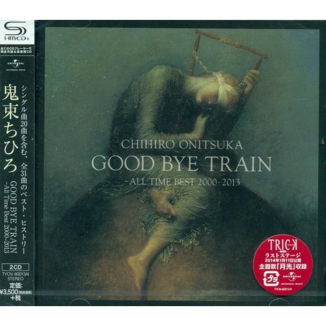 Good Bye Train - All Time Best 2000-2013 [SHM-CD]