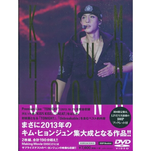 Kim Hyun Joong Premium Live - Tonight [Limited Edition]
