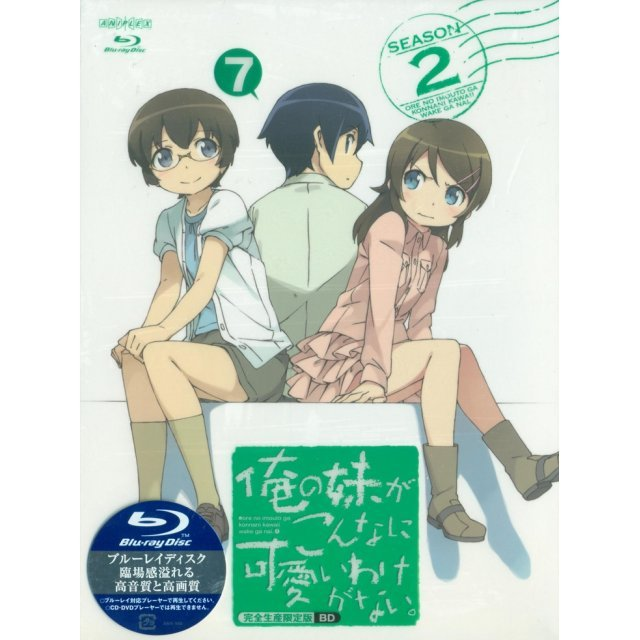 Ore No Imouto Ga Konna Ni Kawaii Wake Ga Nai. Vol.7 [Blu-ray+CD Limited Edition]