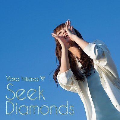 Seek Diamonds [CD+DVD Limited Edition]