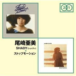 Shady + Stop Emotion