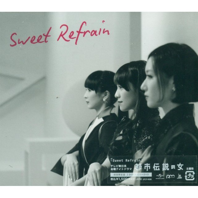 Sweet Refrain [CD+DVD Limited Edition]