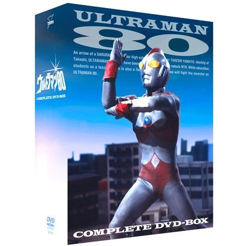 Ultraman 80 Complete Dvd Box