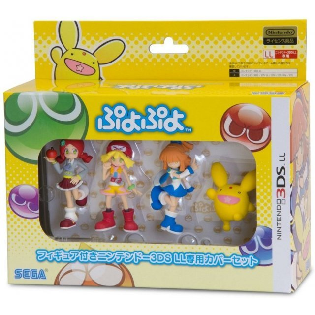 Puyo Puyo Figure Cover Set for 3DS LL