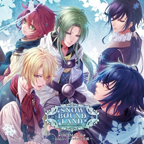 Snow Bound Land Drama Cd - Omiai Clash Daisakusen Vol.1