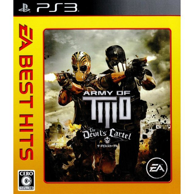 Army of Two: The Devil's Cartel [EA Best Hits]
