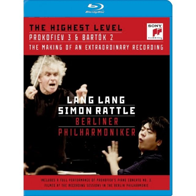 At the Highest Level - Documentary on the Recording & Prokofiev: Piano Concerto No. 3