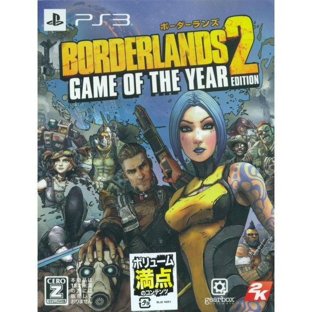 Borderlands 2: Game of the Year Edition | Xbox 360 | GameStop